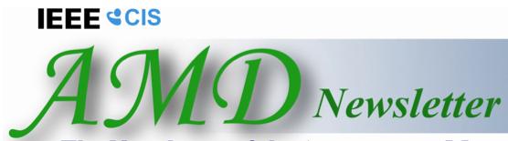 logo-amdn